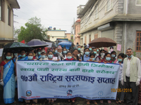 WASH Alliance Nepal Fedwasun - 2016